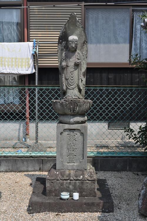 三界萬霊地蔵菩薩像塔