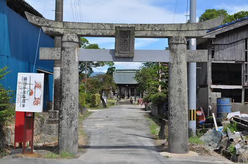 高志神社の鳥居