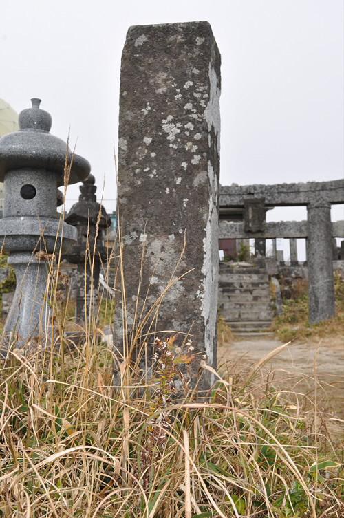 脊振山上宮の寄進碑