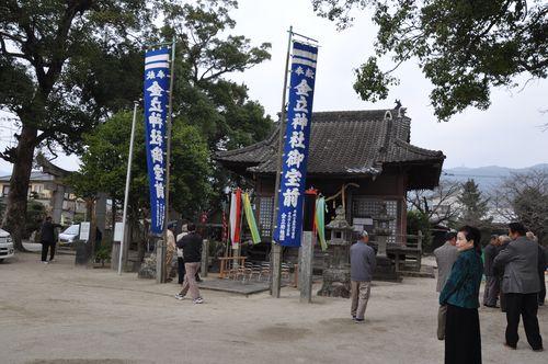 金立神社春祭(参拝)