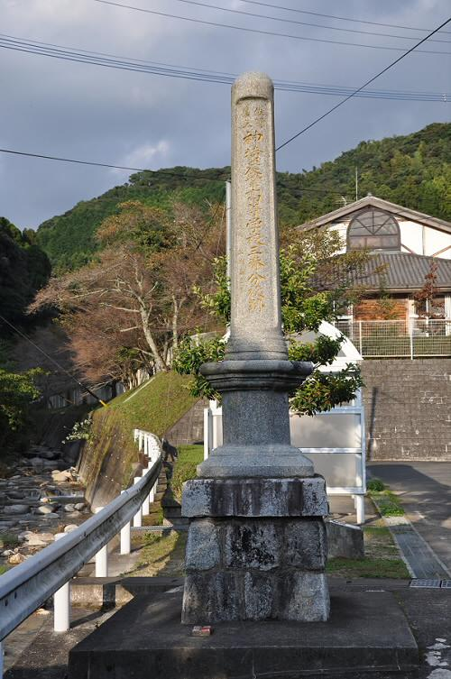 神埼農業高等学校三脊分校跡記念碑