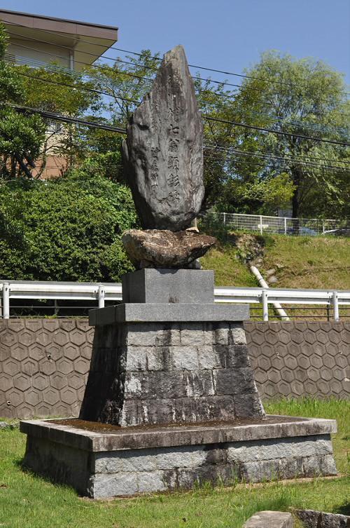 徳川権七翁顕彰碑
