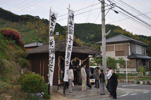 池ノ平弁財天祭