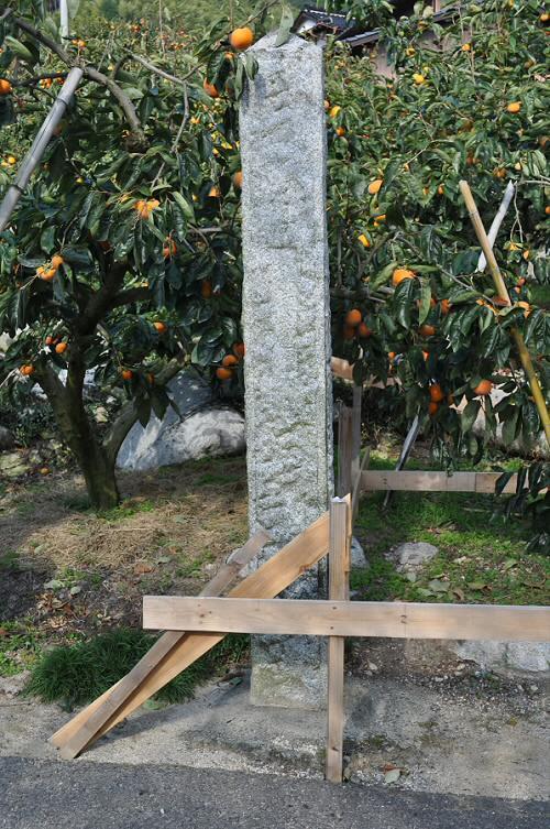 宝光寺の石門柱