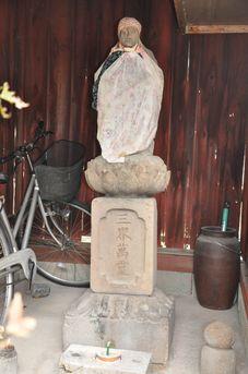 三界萬霊地蔵菩薩像